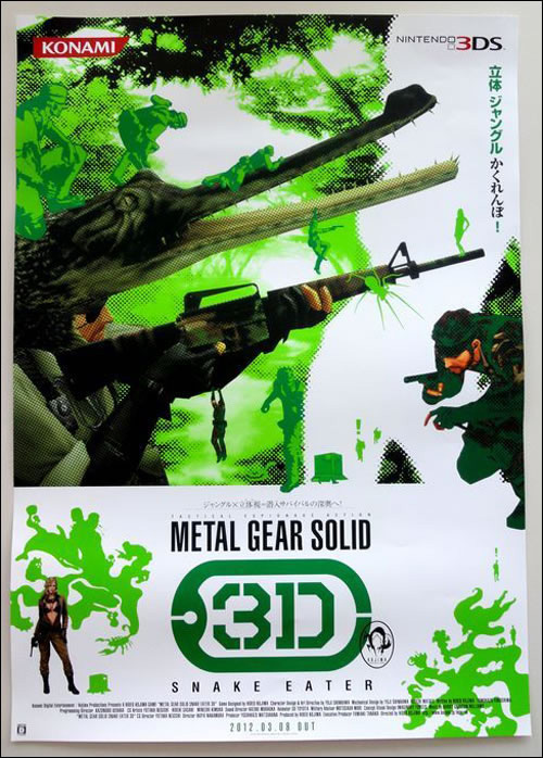 MGS3D-Promo-Material-2