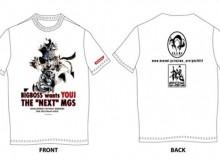 Big Boss Next MGS MGS5 Shirt