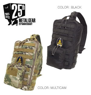 MGS-25th-Anniversary-Metal-Gear-Tactical-Bag
