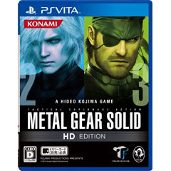 MGS-HD-Collection-Vita-Boxart-Japan