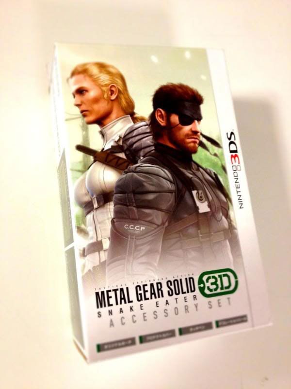 MGS-Snake-Eater-3D-Accesory-Set