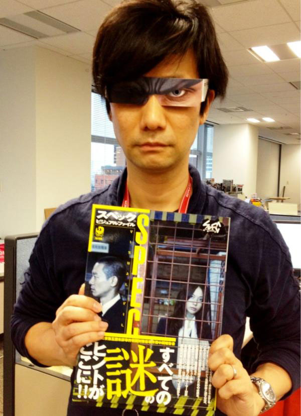 MGS3-Snake-Eater-3DS-Eyes-Kojima