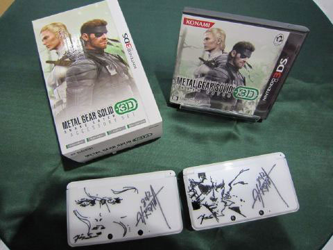 MGS3-Snake-Eater-3DS-Special-Edition-System-Game-Bundle