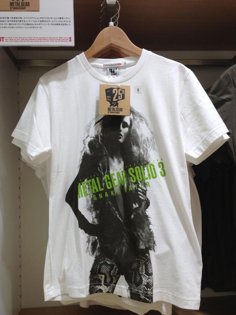 Uniqlo-Japan-Ginza-Tokyo-Metal-Gear-25th-Anniversary-4