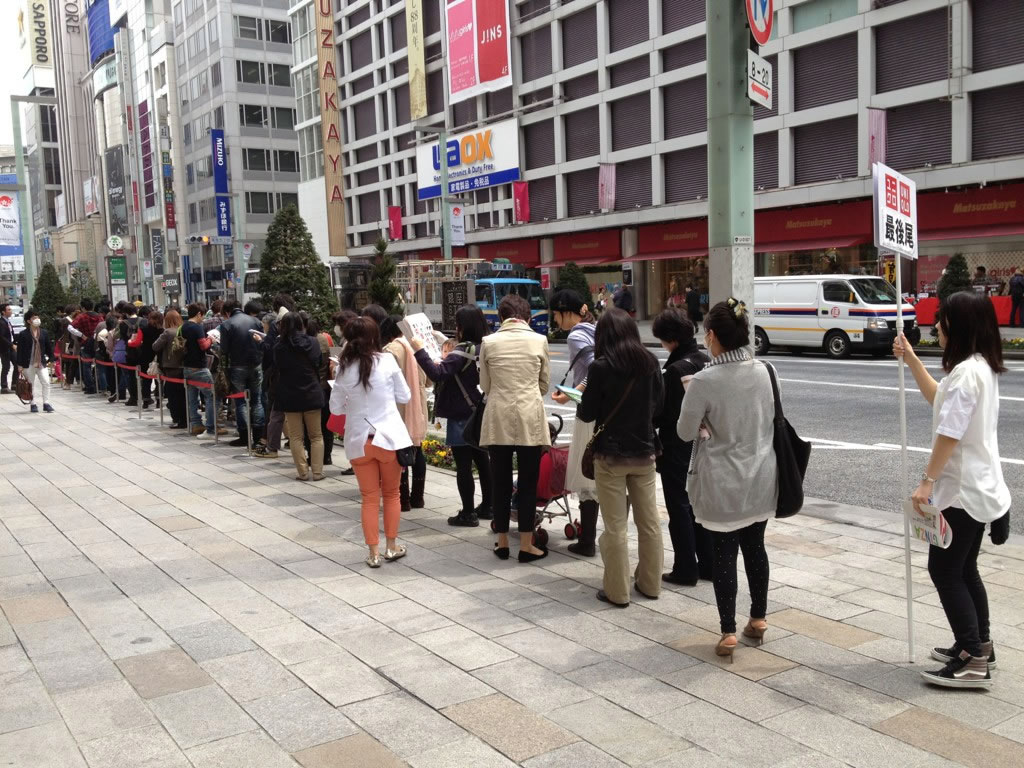 Uniqlo-Japan-Line