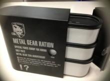 MGS Lunch Box