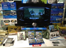 MGS HD Vita Stand Japan