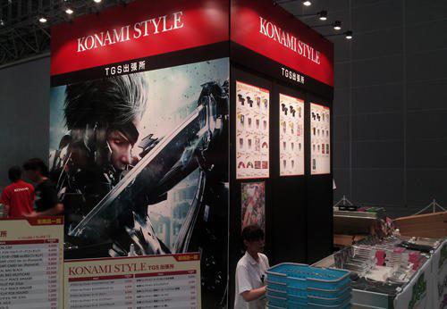 KonamiStyle-TGS-2012