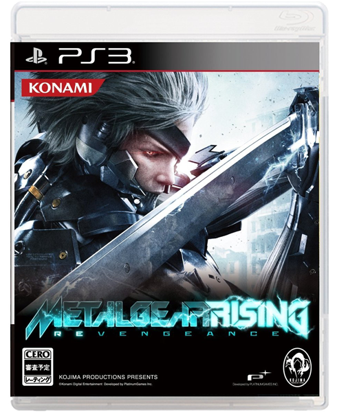 Metal-Gear-Rising-Box-Japan