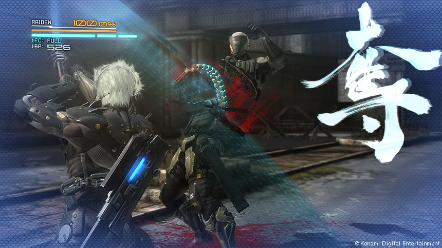 Metal-Gear-Rising-Revengeance-Screen-6