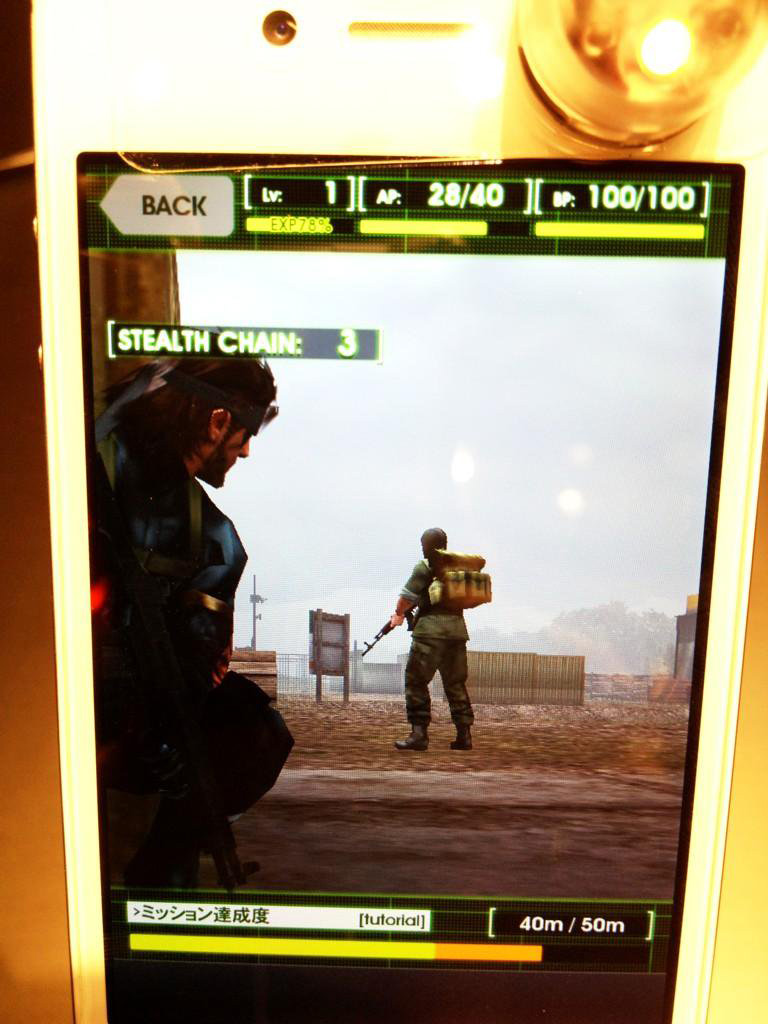 Metal-Gear-Solid-Social-Ops-Screen