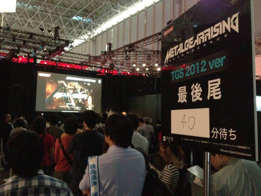 Rising-Briefing-Entrance-TGS-2012