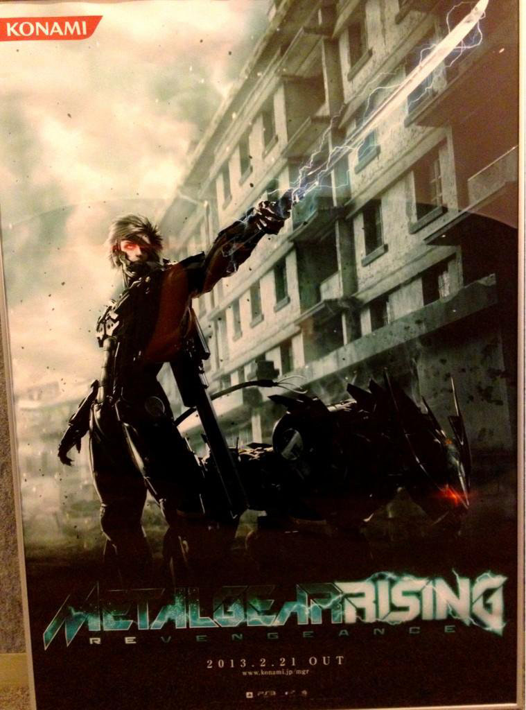 Rising-Key-Art-TGS-2012