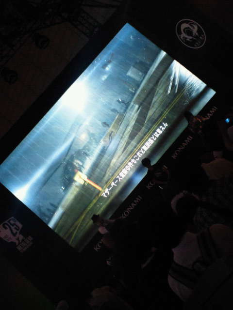 TGS-2012-Event-1