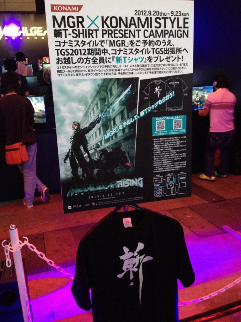 TGS-2012-Rising-T-Shirt