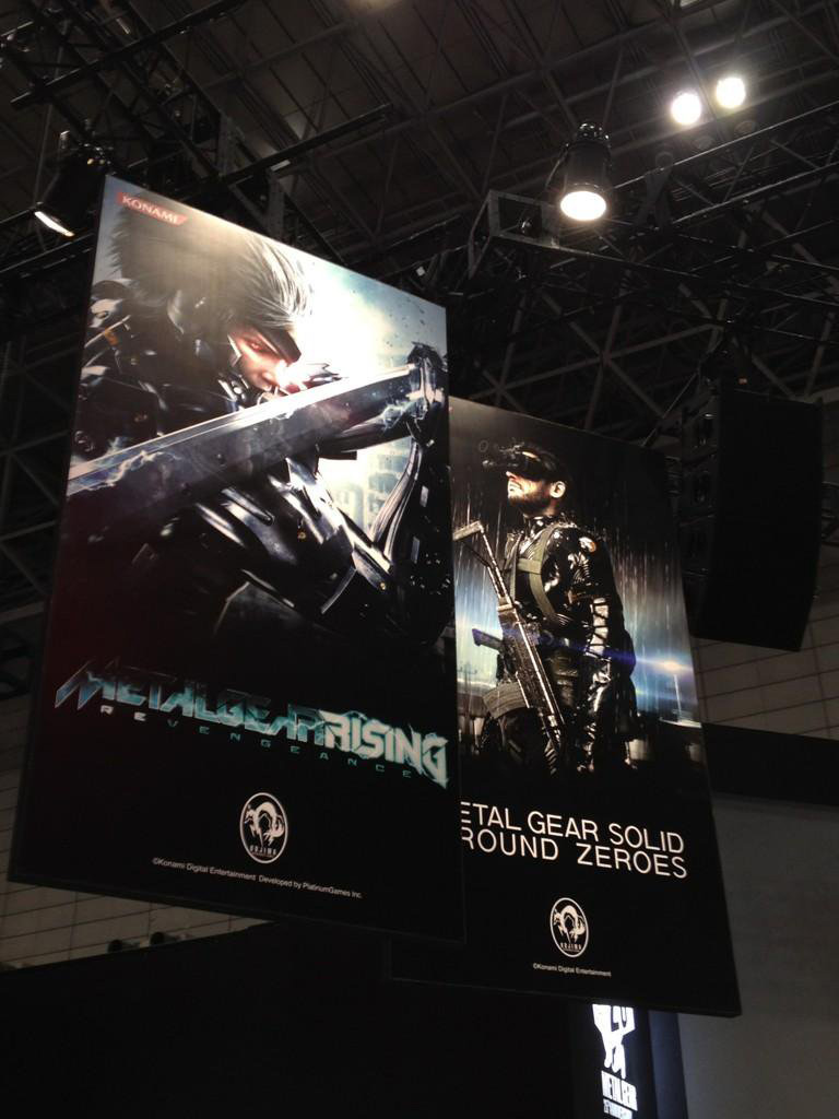 TGS-Banners-Ground-Zeroes-Rising