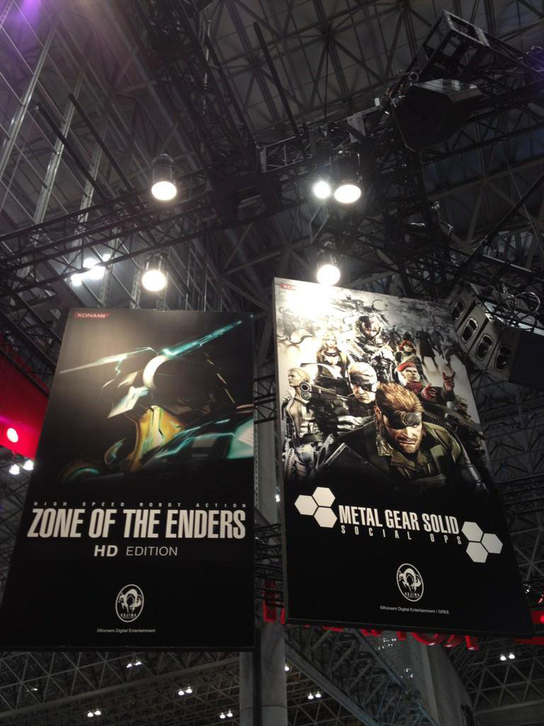 TGS-Banners-Zone-of-the-Enders-Social-Ops