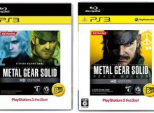 MGS-HD-The-Best-of-PlayStation-3