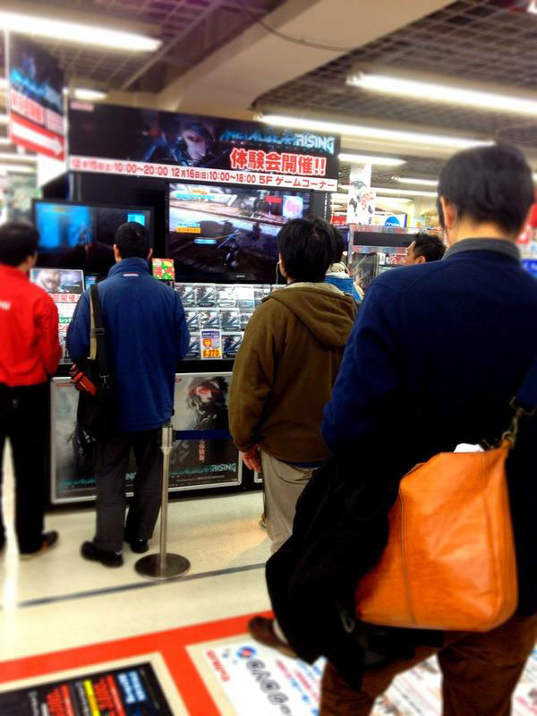 Metal-Gear-Rising-Store-Screen