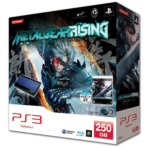 Metal-Gear-Rising-PlayStation-3-Box