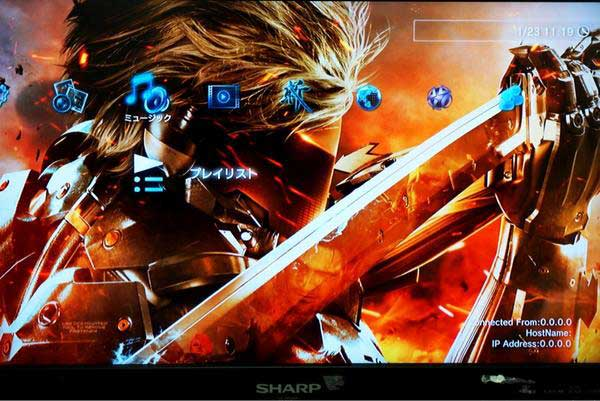 Metal-Gear-Rising-PlayStation-3-Theme-2