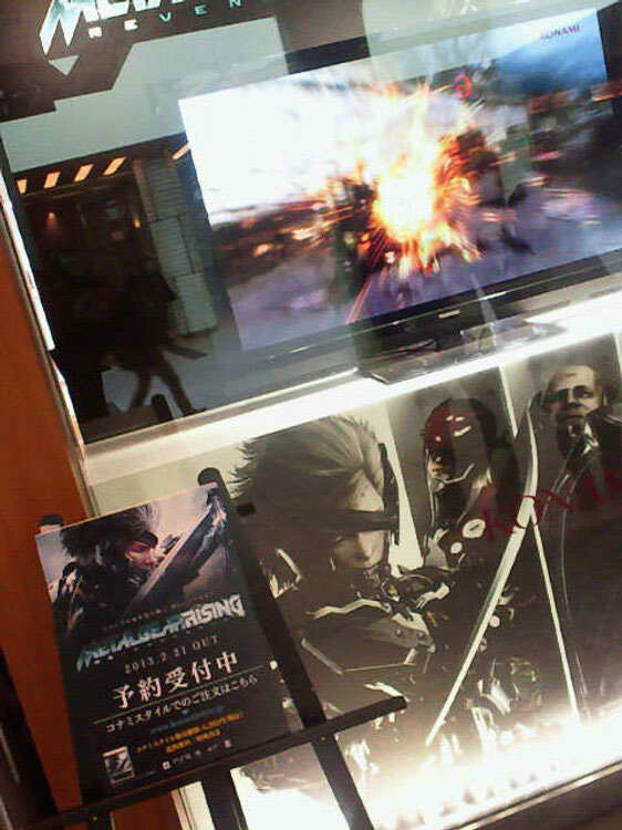 Konami-Style-Metal-Gear-Rising