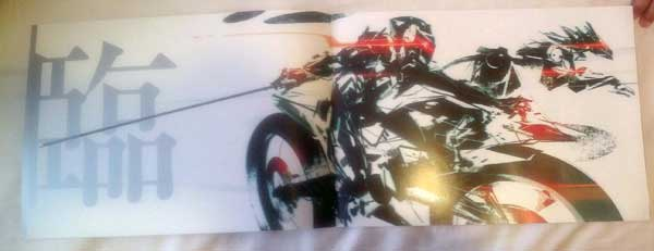 Metal-Gear-Rising-Artbook-Bike