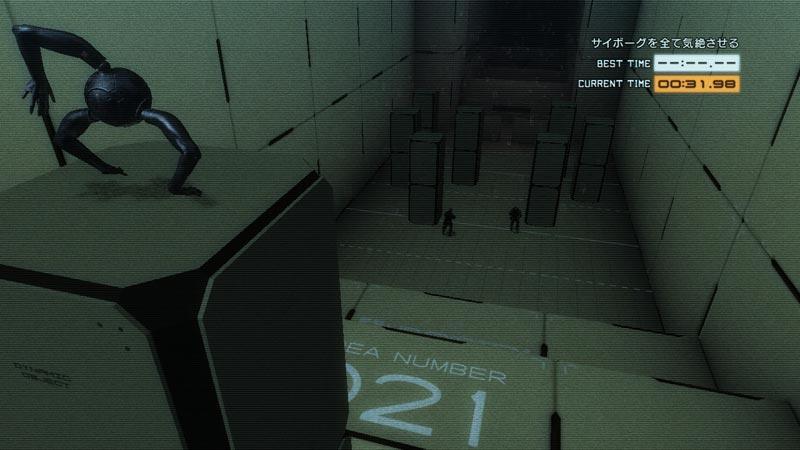 Metal-Gear-Rising-DLC-1-Dwarf-Gekko