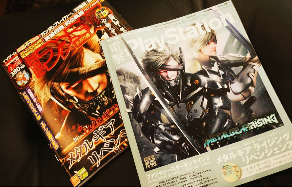 Metal-Gear-Rising-Dengeki-PlayStation-Famitsu