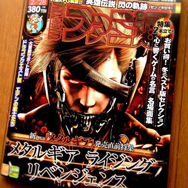 Metal-Gear-Rising-Famitsu-Cover
