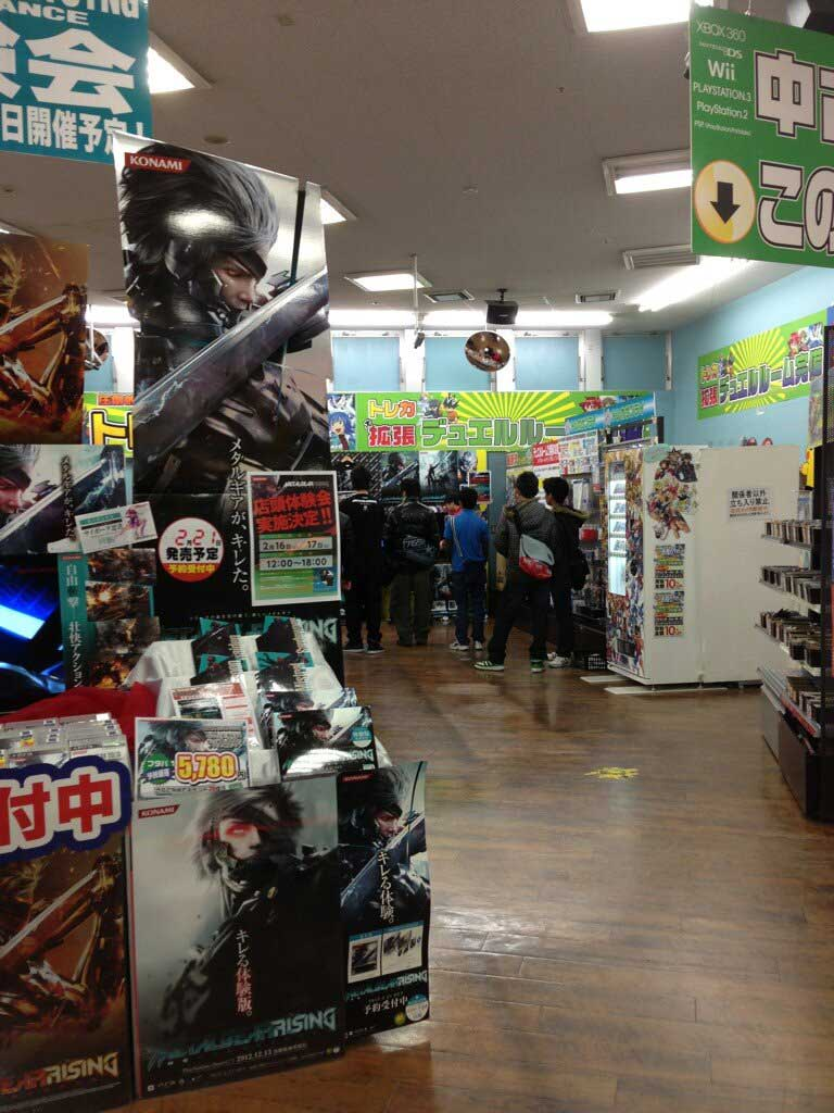 Metal-Gear-Rising-Japan-Store-2