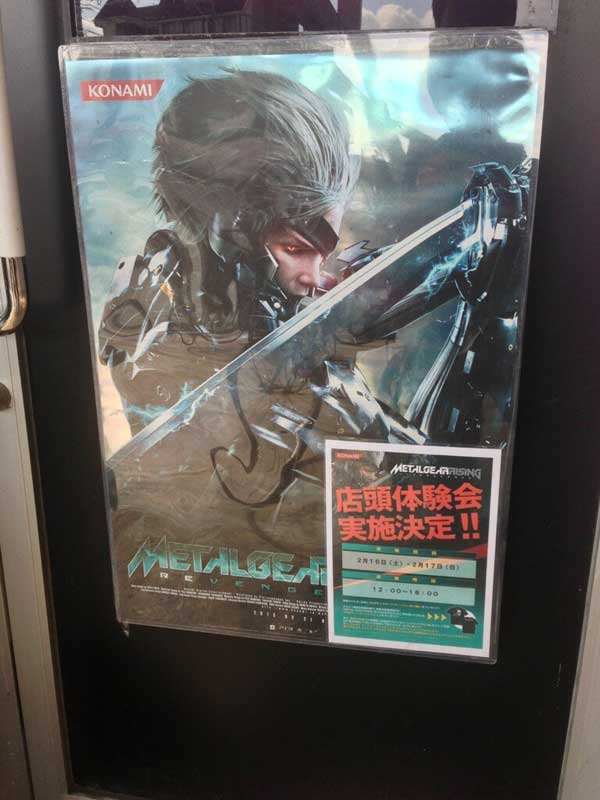 Metal-Gear-Rising-Japan-Store-5