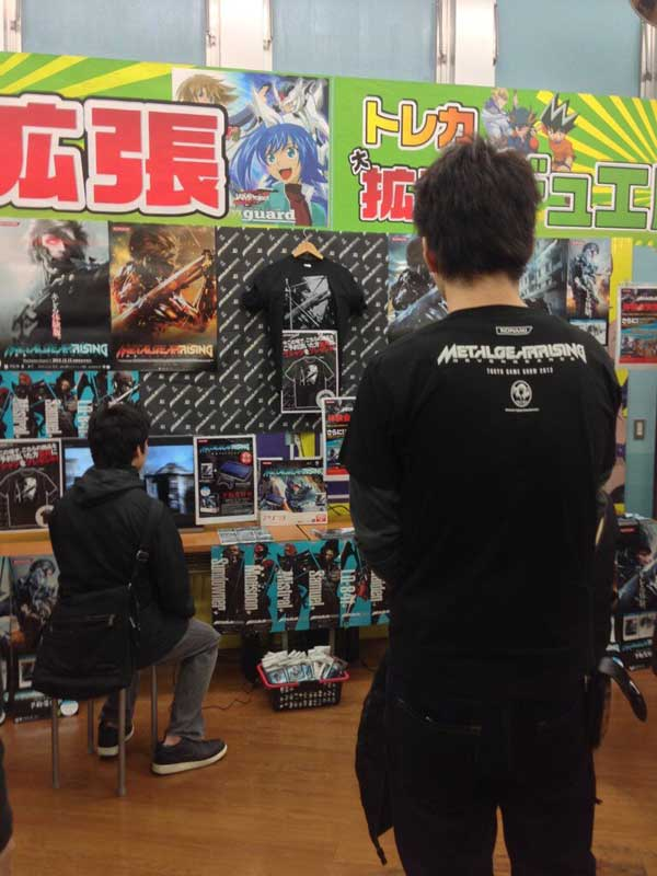 Metal-Gear-Rising-Japan-Store-6