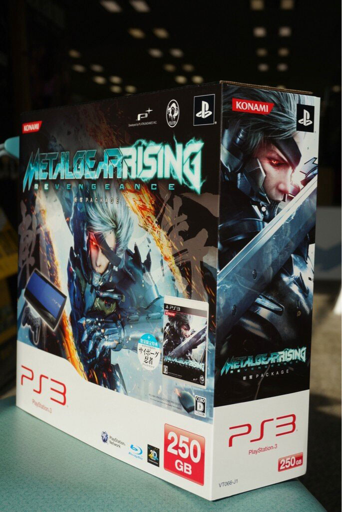 Metal-Gear-Rising-PS3-Bundle-Japan