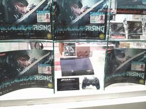 Metal-Gear-Rising-Promotion-Japan-2