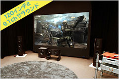 Metal-Gear-Rising-Sony-Store-Osaka