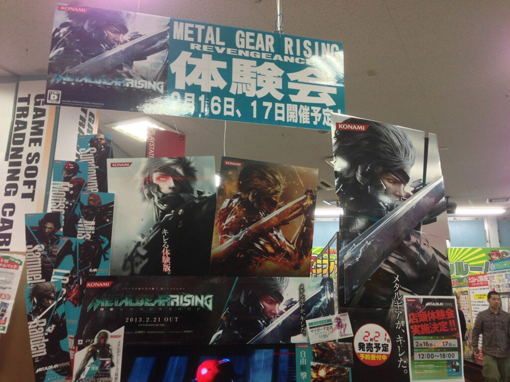 Metal-Gear-Rising-Store-Decorations-Japan
