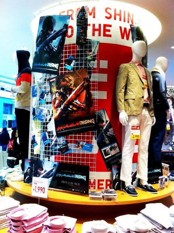 Metal-Gear-Rising-UNIQLO-4