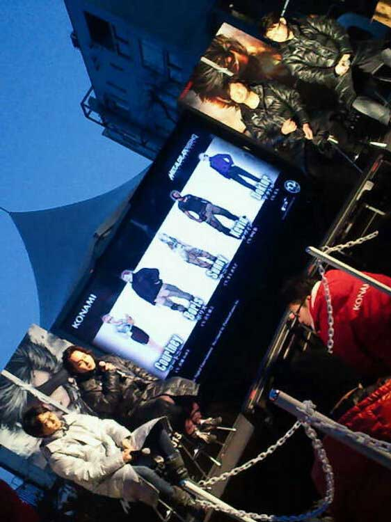 Metal-Gear-Rising-World-Tour-Photo