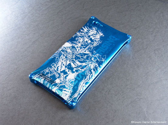 Metal-Gear-Rising-iPhone-5-Case-Blue