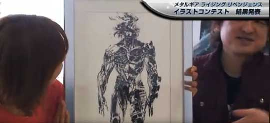 Metal-Gear-Rising-Drawing-Contest-2