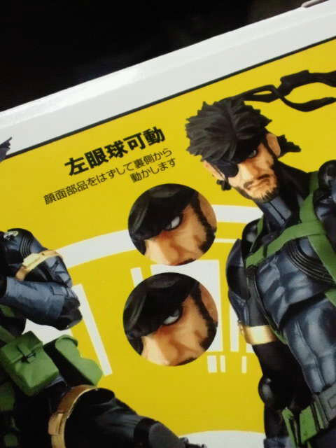 Big-Boss-Revoltech-131-Eyes