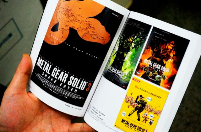 Metal-Gear-Solid-The-Legacy-Collection-Art-Book-2