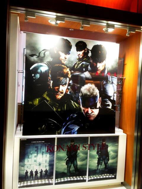MGS-Legacy-Collection-Tokyo-Konami-Style-Poster