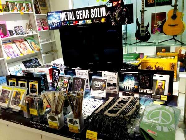 Metal-Gear-Solid-Legacy-Konami-Style-Goodies