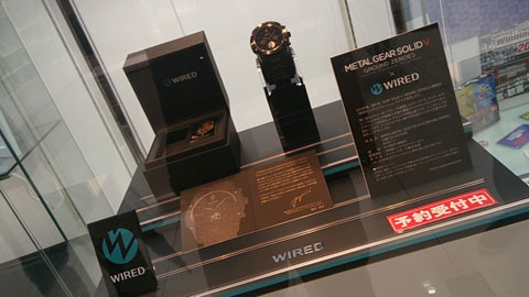 Konami-Store-Ground-Zeroes-Watch-2