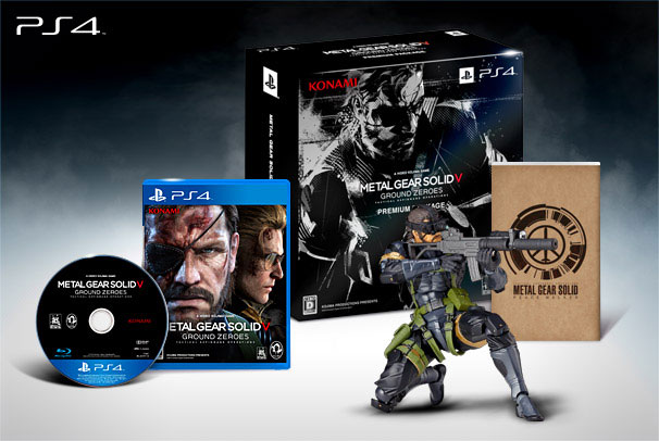 Metal-Gear-Solid-V-Japanese-PS4-Bundle