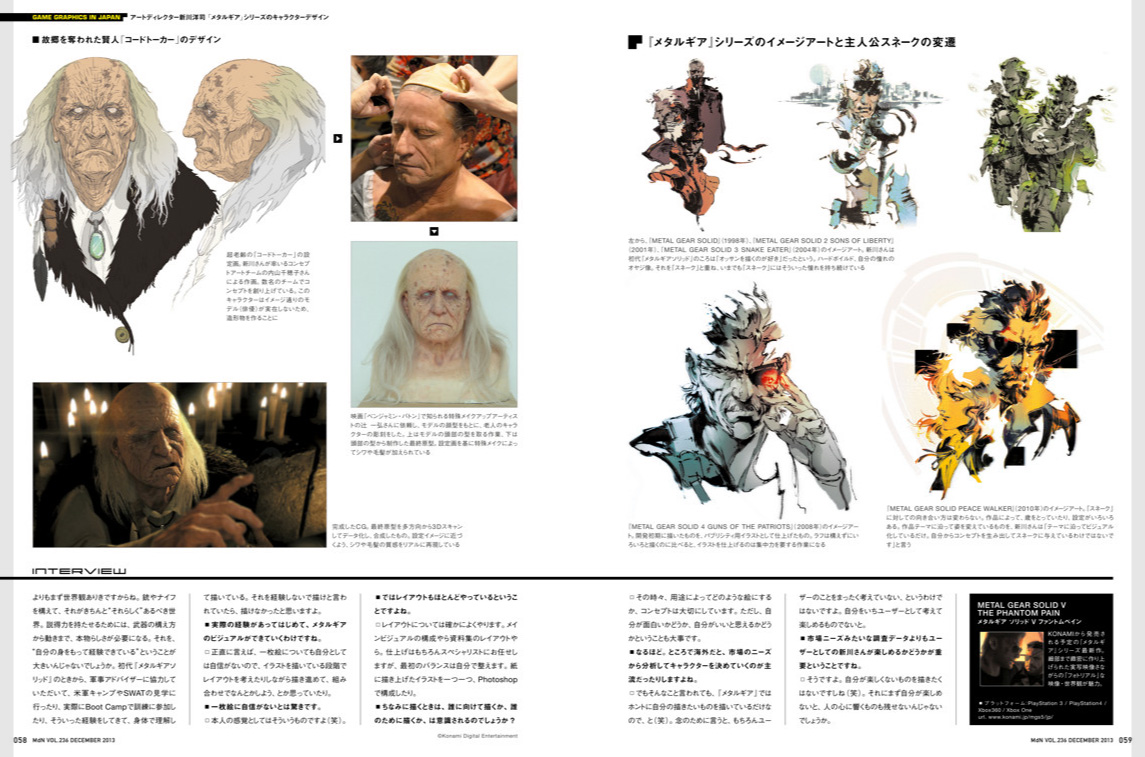 Scan-MGSV-Character-Design-2