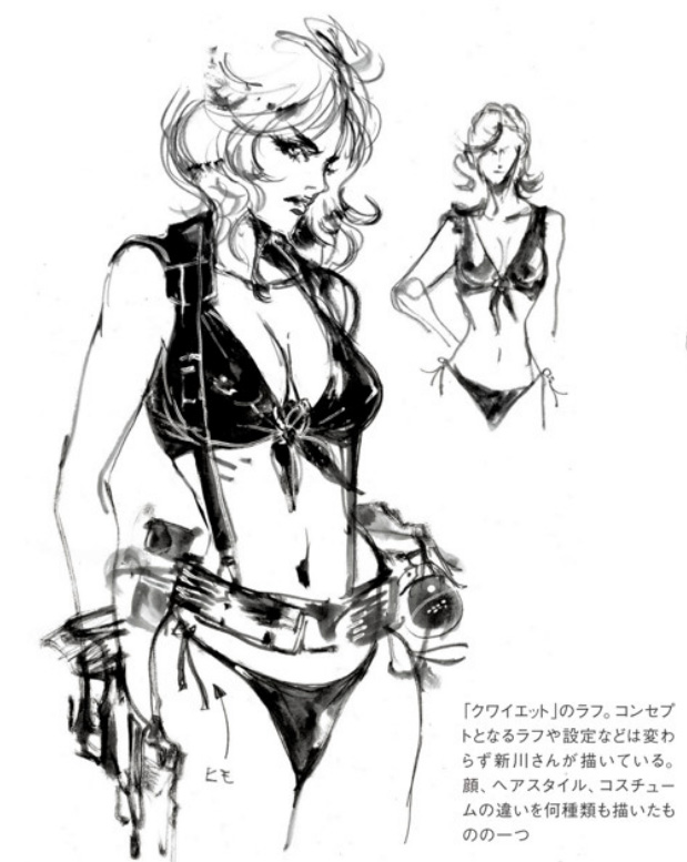 Scan-MGSV-Character-Design-3