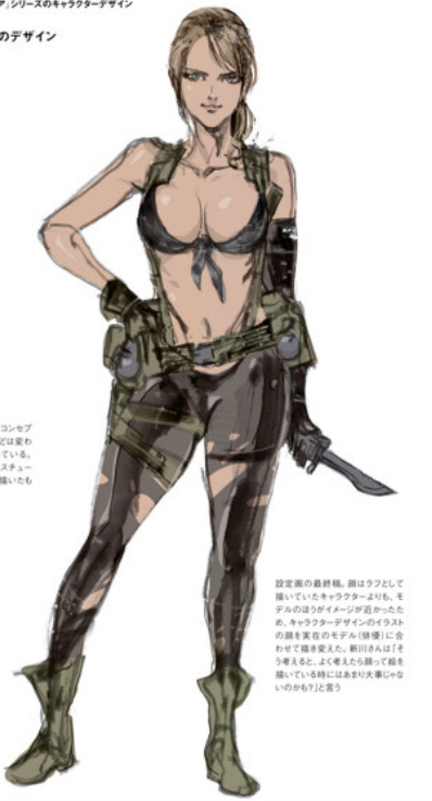 Scan-MGSV-Character-Design-6